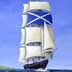 Scottish Ship